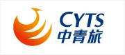 中国青年旅行社